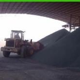 供应防腐铜矿砂