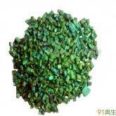 供应复合PE再生塑料,复合LDFE