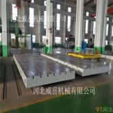 供应二手地平铁2x4米铸铁平台zui新报价
