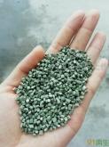 供应pe高压复合颗粒,LDPE再生颗粒,PE铝塑板专用再生粒子
