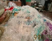 通用廢塑料