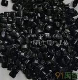 龙8塑料颗粒
