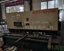 供应剪板机16-2500