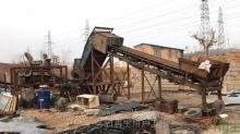 供应废铁破碎机