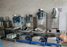 供应201材质立式塑料薄膜甩干机