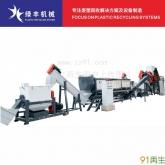 供应机油桶清洗处理生产线