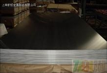 供应1A80铝板