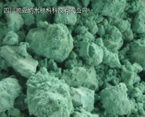 求购粗制碳酸镍