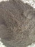 供应铸造电炉用的生铁渣(水渣铁)