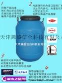 供应常温废塑料瓶塑料桶油墨清洗剂