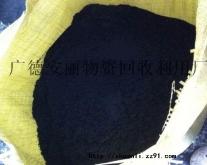 供应改性沥青橡胶粉