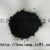供应粗制硫化镍