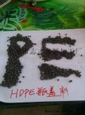 供应文安黑色再生HDPE注塑塑料,HDPE再生料行情,HDPE瓶盖再生料