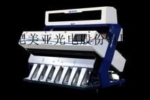 供应塑料色选机,通道式,履带式分色机,PET材质分拣机