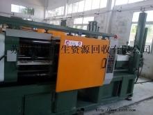求购二手压铸机,永康压铸机,力劲压铸机