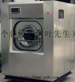 供应二手全自动洗脱机