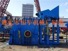 供应废钢破碎机设备