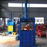 供应油漆桶液压打包机,河北铁桶打包机