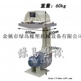 供应绿岛厂家直供塑料吹风机 造粒机吹干机 冷却风机 吹干风机 吹干机