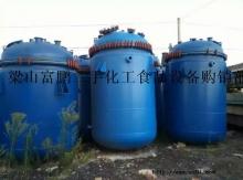 供应二手50吨外盘管不锈钢反应釜