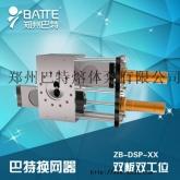 供应利发国际娱乐造粒机换网器