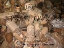 求购废旧工业催化剂