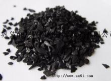 供应废活性炭