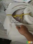中山灯饰厂PVC废边角料