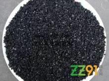 求购废果壳废活性炭