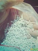 PP乳白色颗粒