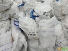 废旧PP编织袋、废旧PP小白袋、PP吨袋