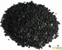 求购废活性炭