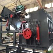 供应废金属压块破碎机生产线