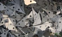矽钢片废料