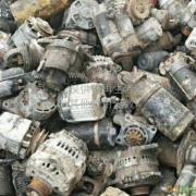 求购废旧汽车马达发电机