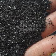 求购再生活性炭