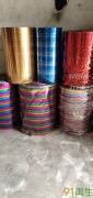 废电化铝,烟标废电化铝膜