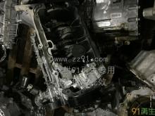 供应废汽车零配件(发动机等)