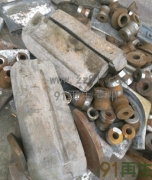 供应废旧反击破碎机板锤