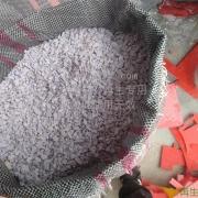 供应硬质PVC破碎料