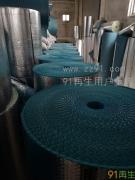 蓝色高压PE再生塑料颗粒