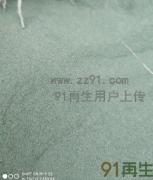 PVC型材磨粉料