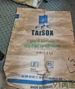 纸塑袋(纸袋)