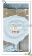 一级白色磨粉料塑钢磨粉料追求品质绝佳选择