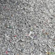 供应片状废铝含量75%
