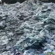 供应碎玻璃