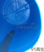 破碎的蓝桶料