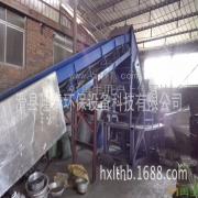 供应环保型铝塑锯末分离机断桥铝锯末分离机河南铝塑分离机