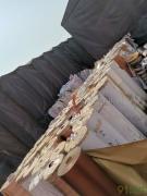 PVC墙纸卷材