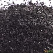 求购旧活性炭